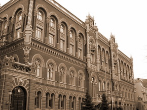 НБУ внес изменения в порядок хранения уполномоченными банками наличности центробанка