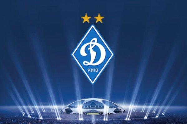 Из-за отказа играть в Мариуполе Динамо присудили техническое поражение