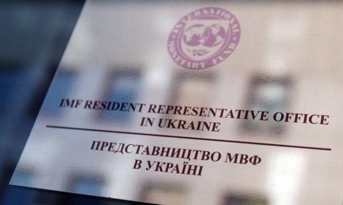 Приезд миссии МВФ в Украину отложили