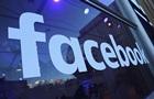Вартість акцій Facebook уперше перевищила 200 доларів