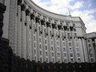 Кабмин на заседании в среду планирует внести изменения в перечень товаров, запрещенных к ввозу из РФ