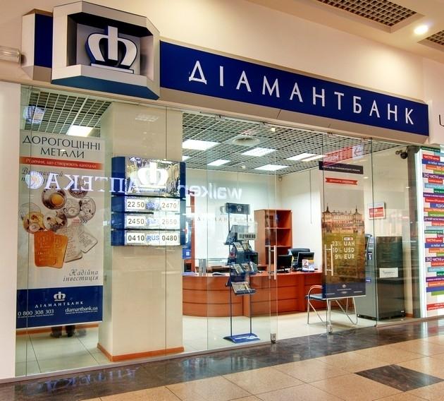 Тигипко и Мартыненко договорились о передаче Банке