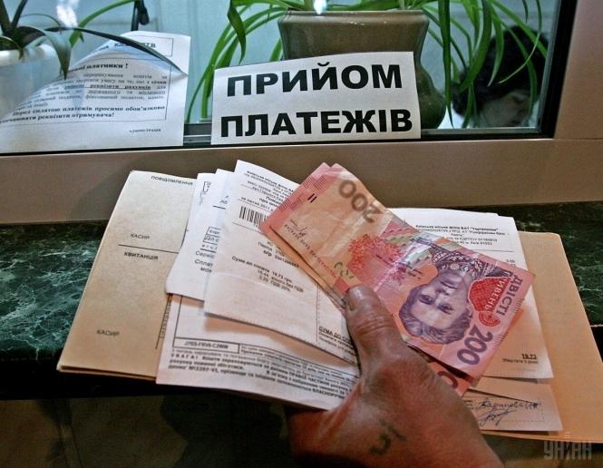 В Украине снизили расходы на субсидии