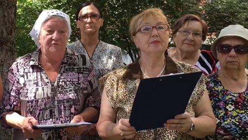 Маразм крепчает: пенсионерки из Отрядов Путина записали видеообращение к американцам