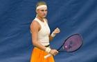 Ястремская стартовала с победы на турнире в Гонконге