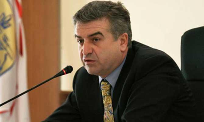 Обязанности премьера Армении возложены на Карена Карапетяна