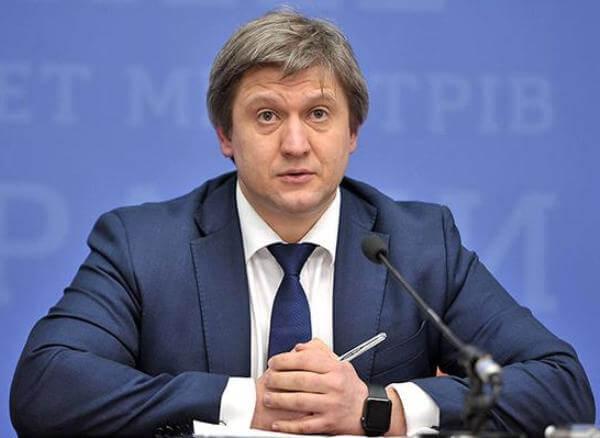 МВФ виступає проти ідеї проведення податкової амністії в Україні - Данилюк