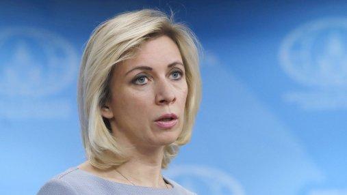 Представительница МИД России Захарова опозорилась цитатой