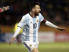 Украина может сыграть с Аргентиной