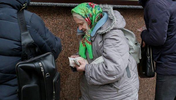 В Минсоцполитики заявили о гендерной несправедливости начисления пенсий
