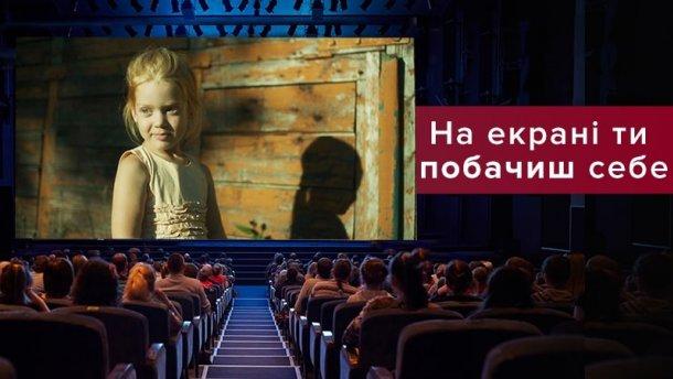 Сміливе українське кіно: чим фільм Коли падають дерева бере за горлянку й душу