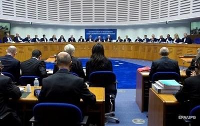 ЕСПЧ присудил братьям Навальным более 80 тысяч евро