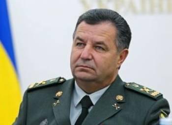 ВСУ готовы действовать адекватно в случае обострения на луганском направлении