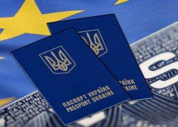 Більше ніж 45 тис. українців скористалися безвізом з ЄС за 2 тижні