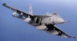 У міжнародному аеропорту Бахрейну екстрено сів винищувач США F-18