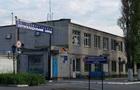 Кременчугский автосборочный завод ликвидирован