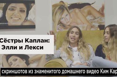 Порно скринов видео — photo 11