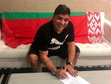 Марадона стал главой правления Динамо-Брест
