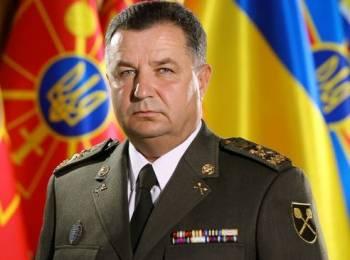 Полторак вирушив із візитом до штаб-квартири НАТО
