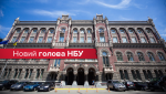 После Киевэнерго Ахметова городу достались теплосети в критическом состоянии