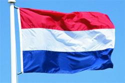 Парламент Нідерландів проголосував за визнання геноциду вірмен