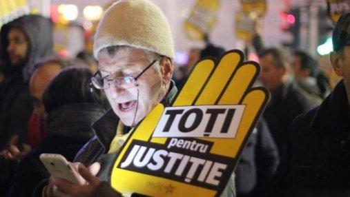 Около 10 тысяч человек вышли на протесты во многих городах Румынии