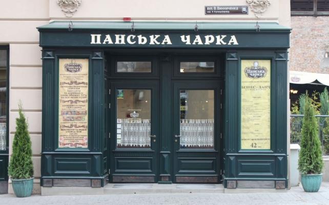 Во Львове 11 человек отравились после питания в ресторане