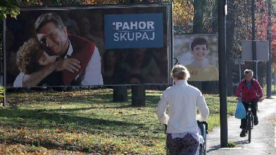 В Словении проходят выборы президента