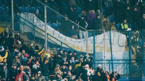 Слава героям АТО: фаны Манчестер Сити во время матча почтили защитников Украины