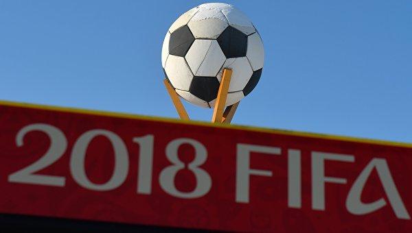 Стали известны все участники чемпионата мира по футболу