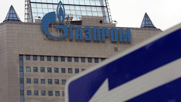 Газпром увеличил транзит газа через территорию Украину