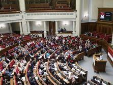 Законопроект об изменениях в бюджетный кодекс приняли с рядом поправок