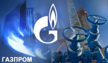 Газпром может в феврале и марте разместить в Европе два транша евробондов