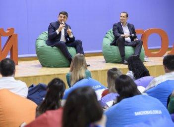 В Киеве прошел Первый Всеукраинский форум специалистов в сфере правительственных коммуникаций