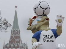 Особый интерес к чемпионату мира в России проявляют спонсоры из Китая
