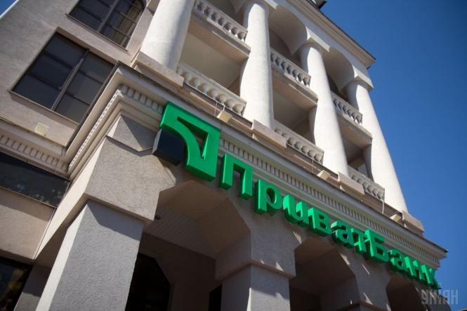 Приватбанку повторно отказали во взыскании €1,6 млн с телекомпании Коломойского