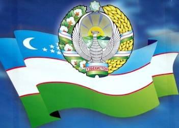 Узбекистан отменит акцизы и пошлины на импорт муки и ряд других товаров АПК