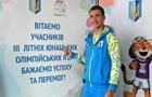 Украинский гребец Тищенко стал чемпионом юношеских Олимпийских игр