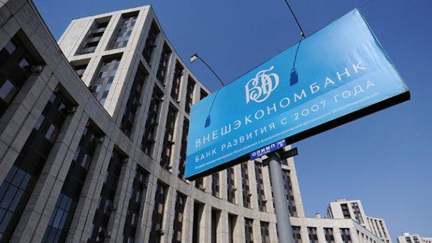Російський банк подав до суду проти України