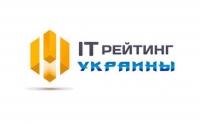 Лучшие IT компании Украины работают для вас!