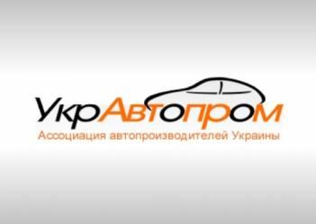 Украина за 11 мес. увеличила выпуск легковушек на 72 процентов, автобусов почти втрое