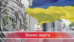 В Украине будут действовать европейские требования к теплоизоляции зданий