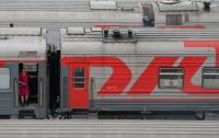 Нашелся единственный российский поезд, курсирующий по Украине