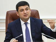 Гройсман подчеркнул, что госдолг является бременем для украинской экономики