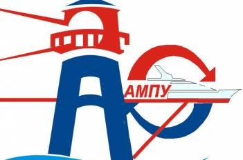АМПУ проведет дноуглубление в Херсонском порту