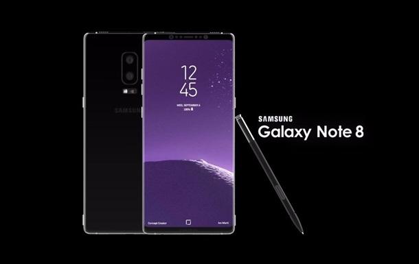 В сеть утекла информация о еще не вышедшем смартфоне  Samsung Galaxy Note 8 (ФОТО)