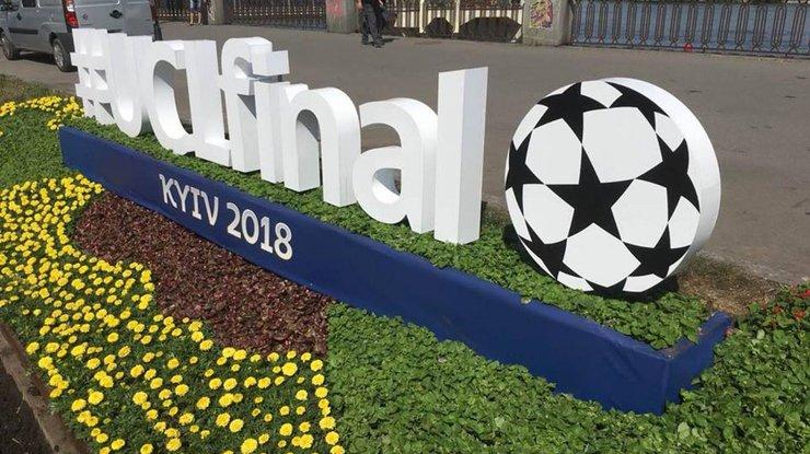 Лига чемпионов в Киеве: Укрпочта выпустила марку в честь финала (фото)