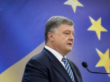 Ратифікація Угоди про асоціацію Україна-ЄС буде завершена в липні, документ вступить в силу з 1 вересня 2017 року