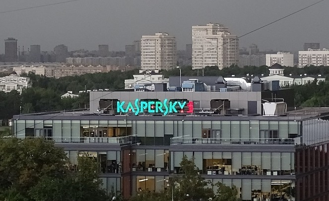 Gazeta Polska Codziennie: «А все-таки Касперский шпионит»