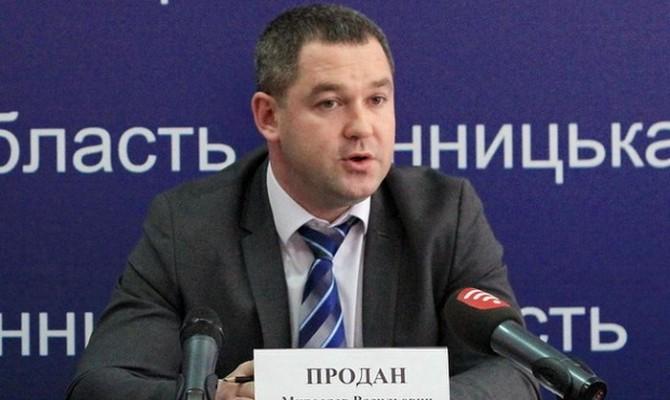 Экс-глава ГФС Мирослав Продан сбежал из страны, - журналист